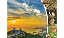 Agriculture, Fisheries and Conservation Department  – Climate Change and Biodiversity in Hong Kong